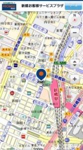 プロミススマホ地図検索